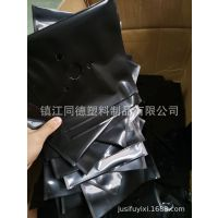 定制定做凉席包装袋塑料磨砂女装包装袋被服自封袋PE服装拉链袋