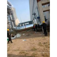贵州省 厂家承包铁皮保温 施工 可制作保温弯头