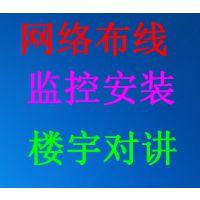 龙华观澜大浪民治办公室网络布线电话线电脑组装写字楼网络布线