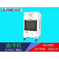 CNC工业制冷机 广东高精度车床 拉床和液压机械 铨冠