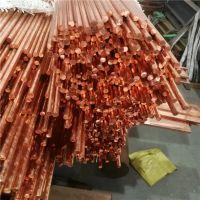 日本进口C18150焊接铬锆铜棒 铬锆铜棒 铍青铜 高铍铜板