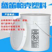 18L 中空玻璃胶桶、幕墙密封胶专用桶,双组份(B组份)机打胶专用桶、5GAL直身塑料桶
