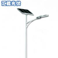 太阳能路灯厂家30W太阳能路灯led一体化30w太阳能户外道路照明灯