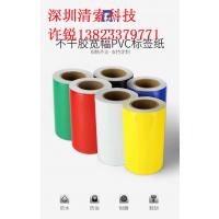 电力专用宽幅打印机KB3000专用色带耗材