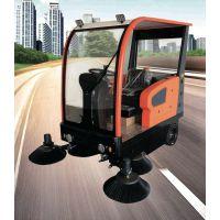 电动驾驶式半封闭扫地车 1900环保节能清洁车 厂家热销