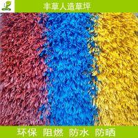 仿真植物草幼儿园游乐场专用彩虹色地毯草人造草坪绿植