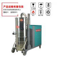 3000W工业吸尘器上下分离桶专业吸碳粉批墙腻子粉KL3010干湿两用