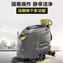 德国凯驰手推式-全自动洗地机