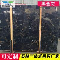 黑金花大理石台面 天然餐桌大理石石材 进口Marble板材加工