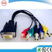 厂家直销 DVI24+5M-5BNC母转接线 监控视频连接线 安防线