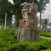 加工定制创意石雕猴子偷桃 园林公园石头动物石雕刻工艺品