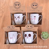 爆款陶瓷杯定制LOGO 超市手机店促销送客户实用活动小礼品广告杯
