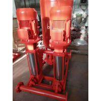多级泵什么价格XBD8.4/75-200G*4消防系统增压消防泵/高层建筑给水管道泵