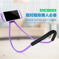 工厂批发 时尚可折叠手机支架 ipad平板支架  挂脖子手机直播支架