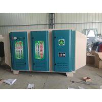 供应超强净化汇友UV光氧废气催化处理环保设备
