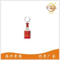 创意透明亚克力立体酒瓶钥匙扣 印刷纸logo 小酒瓶钥匙扣挂件