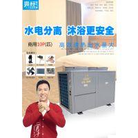 大理空气能热泵供应找云南贵标