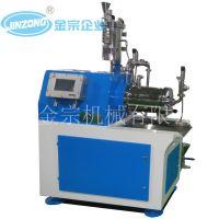 供应 智能纳米砂磨机 销棒式砂磨机 涂料设备