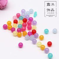 配件diy亚克力果冻圆珠 透明塑料糖果色饰品配件 4-20mm可定制