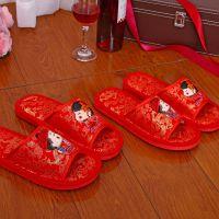 地板大码亚麻秋冬新娘喜字中式结婚拖鞋夏天喜庆红色室内防滑男女