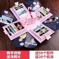 爆炸盒子diy手工材料创意相册本惊喜机关生日照片纪念册一件代发
