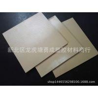 老品牌日本东力PPS板 优秀加工性能PPS板 高温材料中的低价PPS板