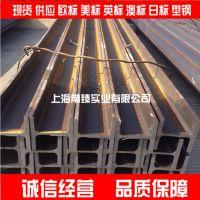 上海HE120M欧标H型钢现货供应 HEM系列欧标H型钢长期低价销售