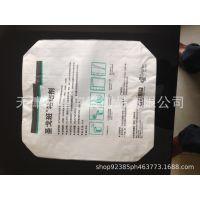 厂家直销高档彩印编织袋硅藻泥软方底袋