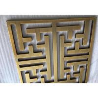 供应纯铜雕刻镂空钛金花格,铜板镂空雕花屏风, 铜格栅