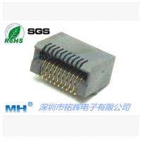 厂家供应1*1 SFP光纤模块插座 压接脚笼子+座子连接器sfp插座