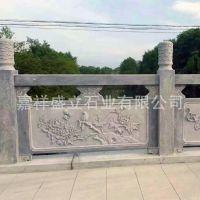专业供应桥梁防护石头栏杆 天青石花鸟雕刻栏板 质量保证