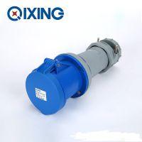 启星QX1237 3P 63A欧标工业连接器