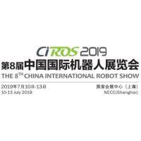 2019上海机器人展