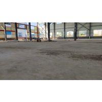 惠东县仓库水泥地抛光+水泥地翻新+地面起灰处理方法