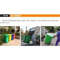 重庆240L垃圾桶生产厂家