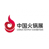 2019中国(杭州)火锅食材用品展览会