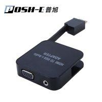 定制HDMI转VGA转换器 1080P/3D功能 进口智能芯片