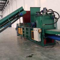 路得机械全自动废纸打包机120型厂家直销