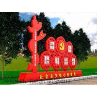 济南社会主义核心价值观牌,创建文明宣传牌,新农村建设标语牌,广告宣传牌,镀锌板材质