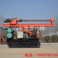 供应鲁探4米光伏打桩机工程加固设备 基础桩履带式螺旋打桩机