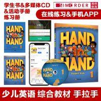 Hand in Hand 少儿综合美音课程 培训专属