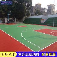 室外运动地板篮球排球运动赛场场地地胶幼儿园健身房pvc塑胶地板