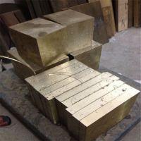厂家直销氧化铝铜板 Al2O3Cu氧化铝铜 耐磨电极氧化铝铜 弥散铜