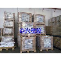 行情 BASF Ultramid 尼龙6 8202CHS 低粘度; 均聚物; 快的成型周期; 热稳定