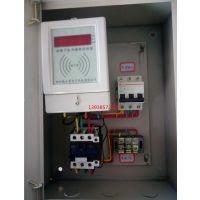 射频卡机井灌溉控制器 射频卡控制器 浇地电表 计时型 刷卡型,电子式电能仪表