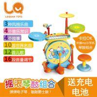 乐泉儿童架子鼓玩具宝宝电子鼓敲打乐器爵士鼓电子琴男女孩初学