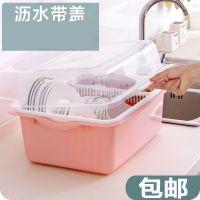餐具碗篮碗筷沥水架厨房盘架子滴水迷你家居便携式家用抽屉式置物