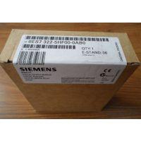 全新原装西门子plcS7-400 6DD1681-0AE2 SB10 端子模块