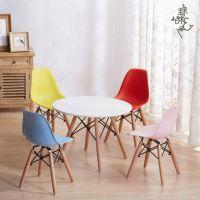 儿童迷你木质小矮凳子小孩子房间塑料餐椅家用卧室阅读角伊姆斯椅