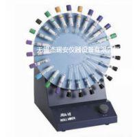 圆周混合仪JRA-VI圆周旋转混匀器